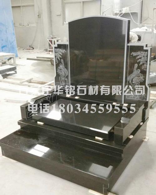HM-CT1210