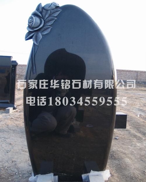 HM-YS1503