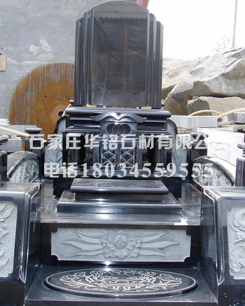 HM-HH1303A