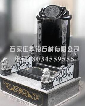 北京HM-CT1205