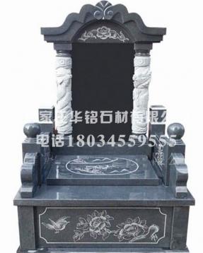 辽宁HM-CT1217
