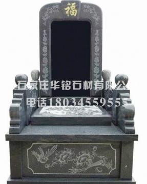 芝麻灰墓碑