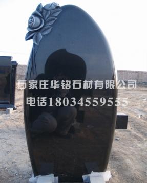 中国黑花岗岩