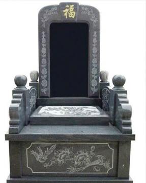 HM-CT1225传统墓碑