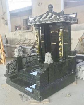 张家口山西黑墓碑